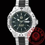 正品圣宝路 特种部队军用手表全自动机械表有夜光-1312