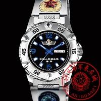 正品圣宝路军表中国海军军用手表经典款-1110