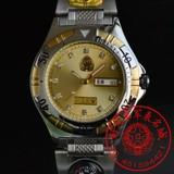 正品忠诚战士男士武警手表 警用手表 指南针装饰 夜光军表