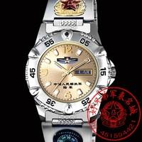 正品圣宝路军表中国陆军军用手表经典款-1110